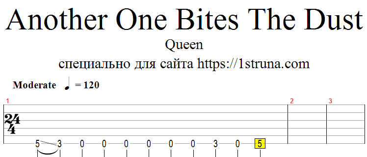 табулатура queen - another one bites the dust