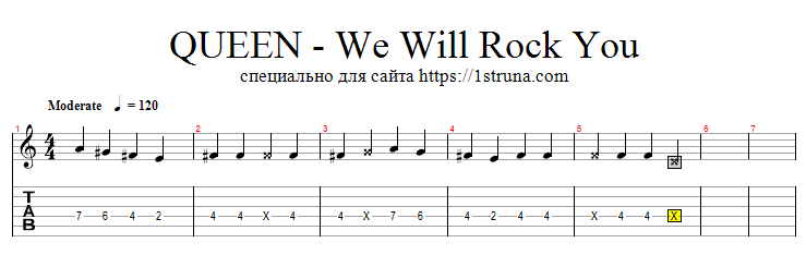 табулатура queen - we will rock you